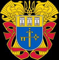 Доставка у місто Тернопіль