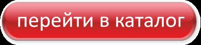 Перейти в каталог Дивани Львів.